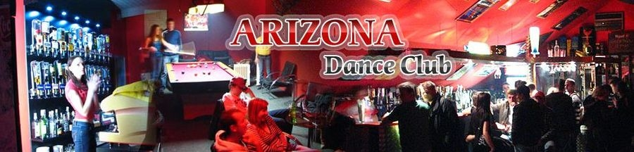 Arizona Dance Club